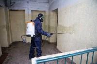 Дезинфекция в Пролетарском округе Тулы, Фото: 13