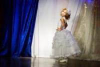 Мисс Барби-2014, Фото: 68