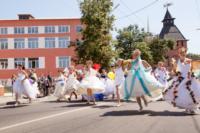 Парад невест-2014, Фото: 69