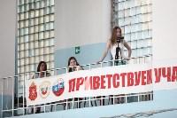 ТБЛЛ. Полуфиналы «Весеннего Кубка - 2015»., Фото: 45