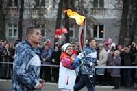 Третий этап эстафеты олимпийского огня: проспект Ленина, Фото: 43