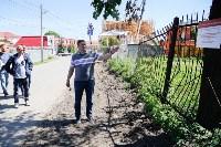 До конца 2018 года в историческом центре Тулы расселят 8 домов, Фото: 29