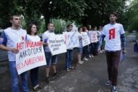 Акция протеста , Фото: 26