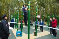 Спортивный праздник в честь Дня сотрудника ОВД. 15.10.15, Фото: 47