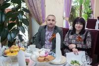 """Встреча в РК """"Аида"""", Фото: 6"""