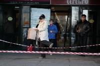 Из торгового центра «РИО» ночью украли банкомат, Фото: 2