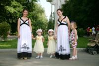 Парад близнецов - 2014, Фото: 83