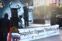 """Автопробег Героев """"Перекличка поколений"""", Фото: 37"""