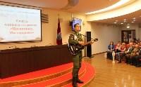 В Тульском музее оружия прошел патриотический форум, Фото: 4