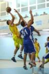 Баскетбол. , Фото: 49
