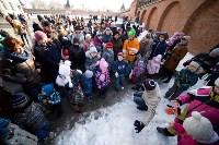 Масленица в кремле. 22.02.2015, Фото: 30