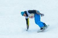 II-ой этап Кубка Тулы по сноуборду., Фото: 16