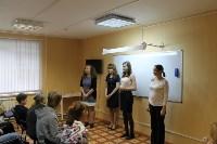 Идём учить иностранные языки, Фото: 9