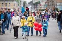 День города - 2015 на площади Ленина, Фото: 48