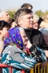 Куликово поле. Визит Дмитрия Медведева и патриарха Кирилла, Фото: 30
