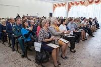 Педагогический совет - 2017, Фото: 60