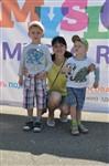 Мама, папа, я - лучшая семья!, Фото: 248