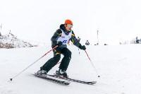 Третий этап первенства Тульской области по горнолыжному спорту., Фото: 71