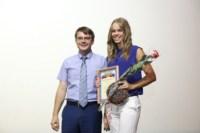 Награждение отличившихся спортсменов, тренеров и журналистов. 7 августа 2014, Фото: 2
