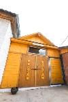 Частные музеи Одоева: «Медовое подворье» и музей деревенского быта, Фото: 45