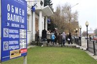 Недовольные клиенты «атаковали» офис банка «Первый Экспресс», Фото: 10
