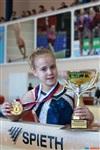 Региональное первенство по спортивной гимнастике. 20 -22 марта 2014, Фото: 2