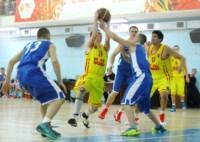 Баскетбол. , Фото: 24