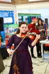 Гипермаркет Глобус отпраздновал свой юбилей, Фото: 58