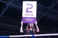 В Туле прошли финальные бои Всероссийского турнира по боксу, Фото: 116