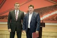 Алексей Дюмин наградил сотрудников «Тулачермета», Фото: 9