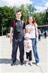 Центральный парк Тулы отметил день рождения , Фото: 49