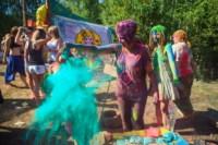Туляки устроили битву на красках, Фото: 82