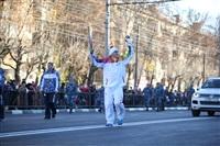 Третий этап эстафеты олимпийского огня: проспект Ленина, Фото: 28