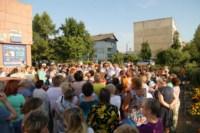 4 августа, пос. Рассвет Ленинского района., Фото: 44