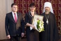 В Туле наградили организаторов празднования 700-летия Сергия Радонежского, Фото: 4
