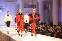 Всероссийский конкурс дизайнеров Fashion style, Фото: 15
