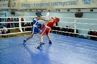 Турнир по боксу памяти Жабарова, Фото: 88