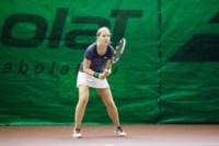 Открытое первенство Тульской области по теннису, Фото: 55