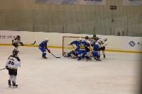 Международный детский хоккейный турнир EuroChem Cup 2017, Фото: 65