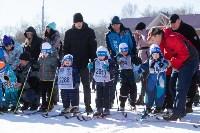 Лыжня России-2020, Фото: 120