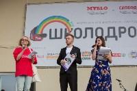 «Школодром-2018». Было круто!, Фото: 126