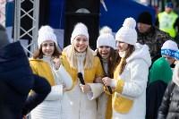 Лыжня России-2020, Фото: 49