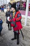 Масленица в Прилепах-2014, Фото: 38