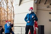 Забег Дедов Морозов, Фото: 143