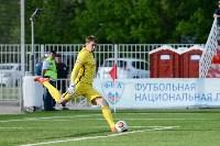 «Спартак-2» Москва - «Арсенал» Тула - 1:2, Фото: 110