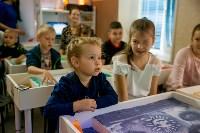 Детские курсы , Фото: 14