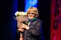 Алла Сурикова в Туле, Фото: 86