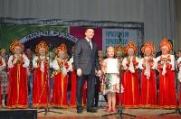 В Щёкино прошёл областной фестиваль «Земля талантов», Фото: 2