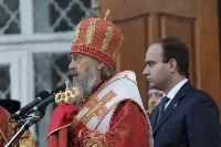 В Тульскую область прибыл ковчег с мощами новомучеников и исповедников Российских, Фото: 39