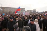 Митинг в честь Дня народного единства, Фото: 78